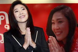 Die jetzige Ministerpraesidentin Yingluck Shinawatra